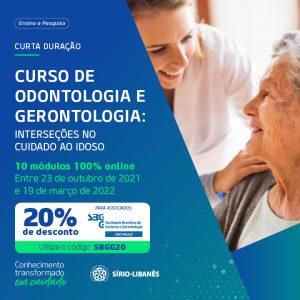 Curso de Odontologia e Gerontologia | Interseções no cuidado ao idoso @ 100% Online